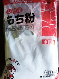 Bag of mochigo rice flour.