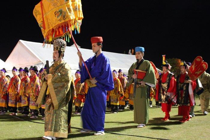 King Sho-en procession.