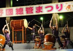 Taiko drum performance by Kadena Town Youth Association.
