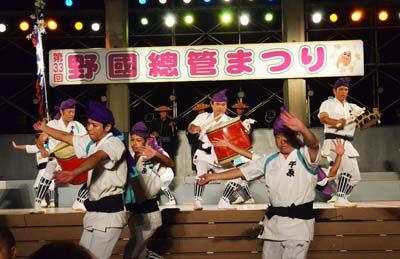 Kachashii is performed at the end of the festival.