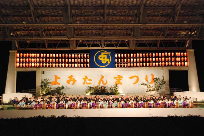 300 players perform music of Akainko in a tribute to the first known composer of sanshin music, who lived in the latter part of the 14th century in Yomitan.