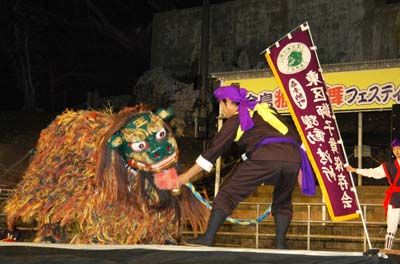 Shishimai, known as the Lion Dance, is performed all over east Asia, and Okinawa has it's own variation of it.