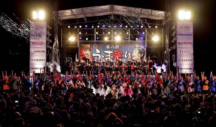 Kimutaka-no-Amawari musical