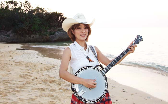 Banjo Ai plays bluegrass in sanshin country.