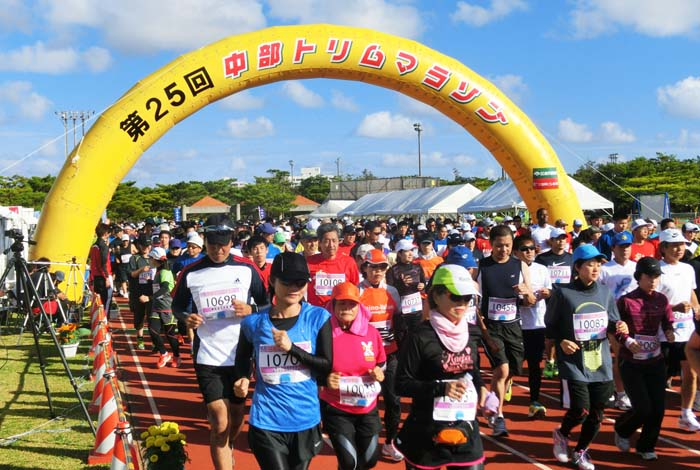 Runners of Chubu Trim Marathon start Sunday morning.
