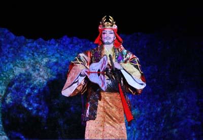 Lord Gosamaru.