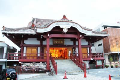 Shuri Kannondo temple