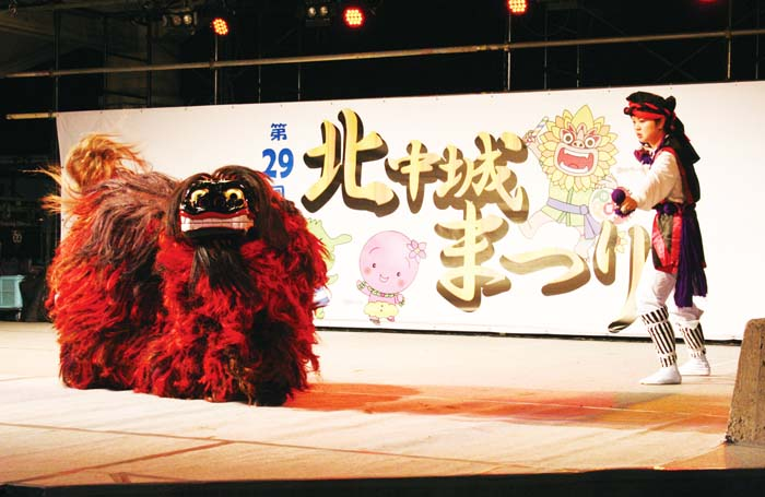 The focus is on local folk performances like Shishimai.