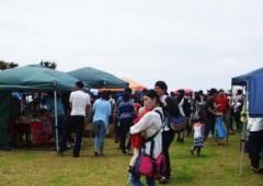 The previous festival was held on Senaga Island.