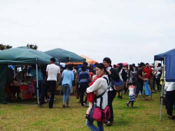 The previous festival was held on Senaga Island.