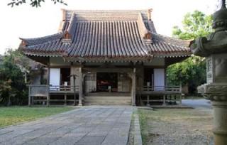 Kin Shrine