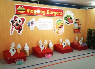 Yokai have their own special foods, including Koma's softcream that players must present to the yokai when they reach this point.