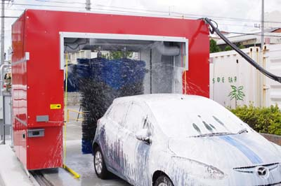 Customers can choose from four car wash programs plus a complete cleaning package.