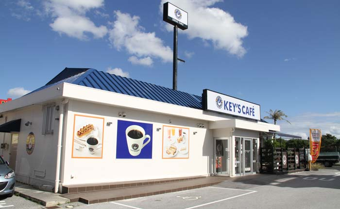 Key's Cafe on Highway 58 in Chatan has started offering light car maintenance.