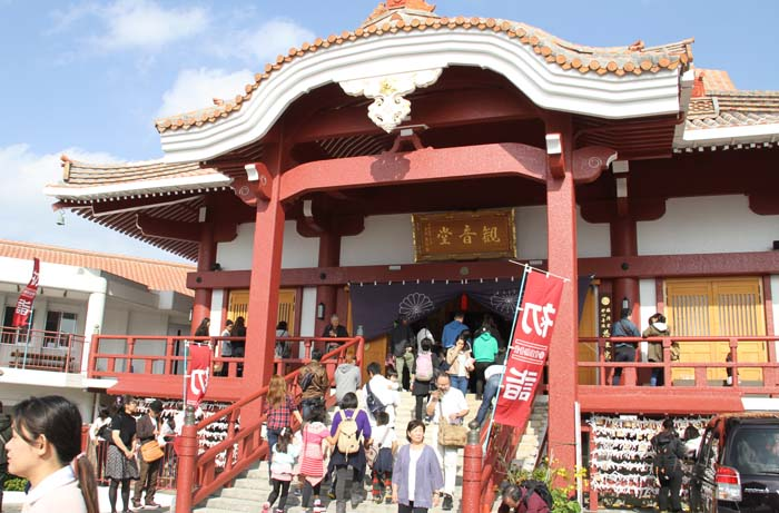 Kannon temple in Shuri enshrines the gods of the years of Dragon, Snake, Mouse, Ox, Tiger and Horse. The writer of this article was born on the Year of Snake.