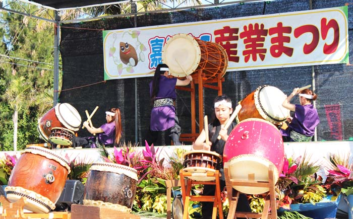 Kadena's Soukan Taiko drum group performs at the fair.