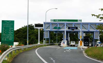 Bridge maintenance work could cause traffic jams on Okinawa Expressway.
