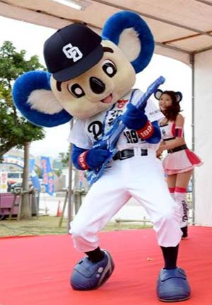 Chunichi Dragons' pro-baseball team mascot Doara makes a special appearance at the fair.
