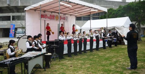 Hamagawa Elementary School Brass Band is scheduled to perform Saturday morning.