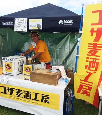 Koza Brewing Okinawa represents its home city at the festival.