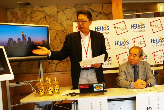 "Ti-da Square Chairman Hiroshi Shimada explains features of his company's new ""Teteru"" service."