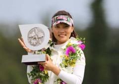 Last year's winner Teresa Lu of Taiwan will defend her title.