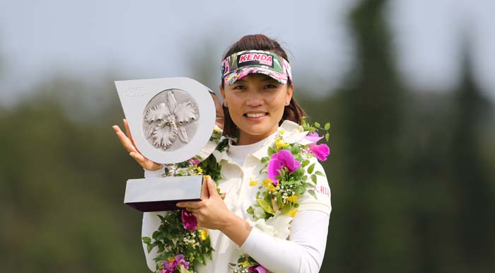 Last year's winner Teresa Lu of Taiwan will defend her title.