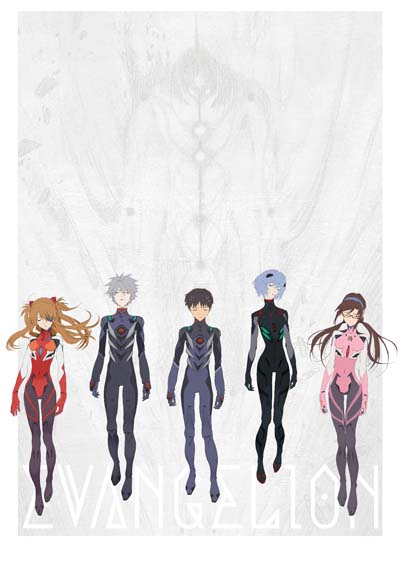 Characters from Evangelion manga are the focus of the Prefectural Museum exhibit.