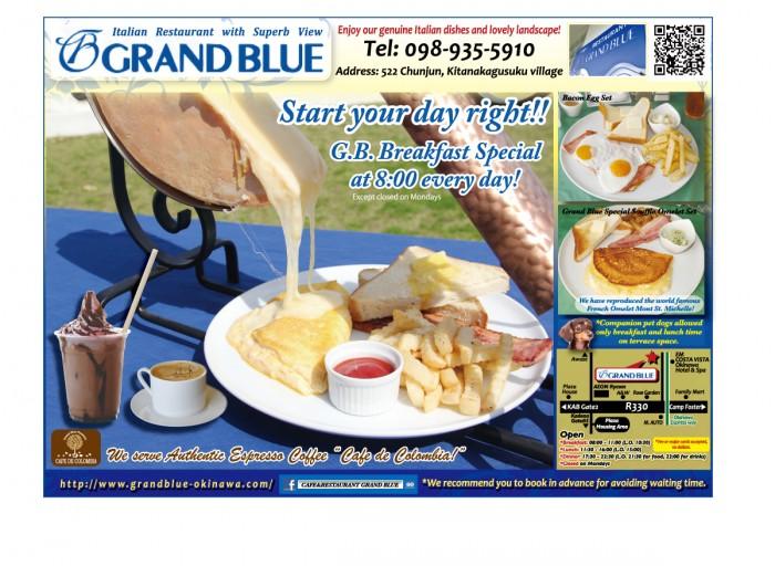 Grand-blue_03.10