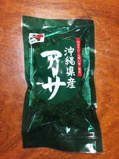A pack of dried asa seaweed