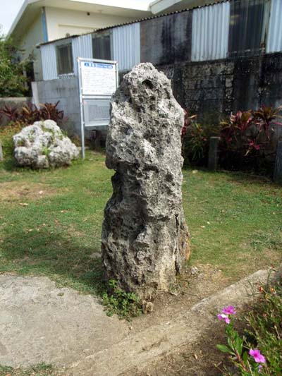 People who were taller than this stone on Miyako Island had to pay head tax.