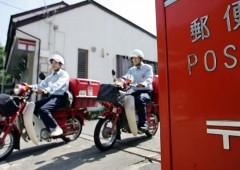 Shares in Japan Post went public on Nov. 3 last year with the nation's largest I.P.O.