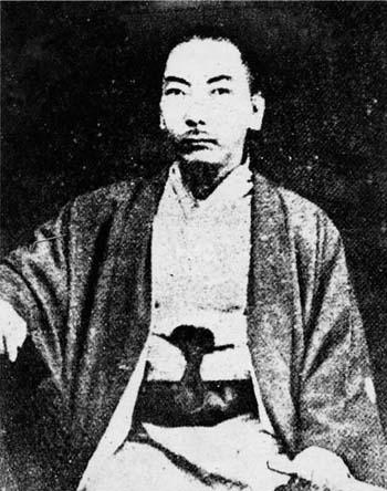 King Sho Tai was the last king of the Ryukyu Kingdom.