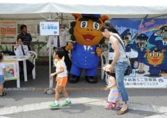 Kadena Koinobori Festival is specifically designed for children.