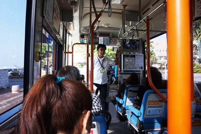 Passengers can switch between the bus routes for free, just as for a transfer ticket from the driver.