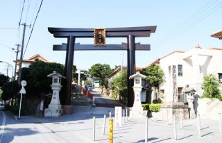 As part of the assimilation program, old indigenous 'utaki' worship sites were destroyed, and Japanese-style shrines, like Naminoue Temple, were built instead.
