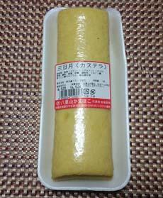 Fish paste (kamaboko)