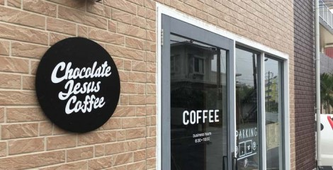 Chocolate Jesus is a combined coffee shop and boutique.