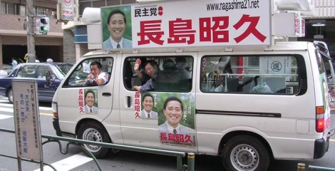 An election van with candidate's pictures pasted all over and loudspeakers on both ends will be a common sight this summer.