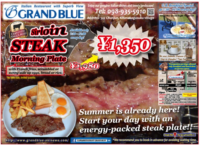 Grand-blue_05.19.3