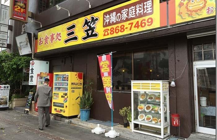 Mikasa Shokudo on Hwy 58 in Matsuyama, Naha.
