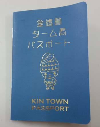 Kin Town's Taanmu Passport.