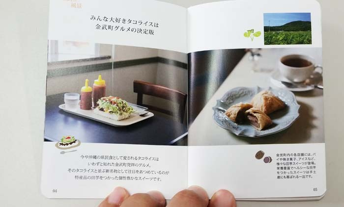 "The ""Kin Taanmu Pasport"" lists restaurants that serve meals special to Kin Town."