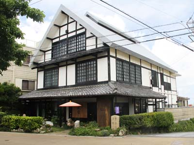 The Shuri Ryusen building was originally designed to house an institute to develop dyes and fabrics.