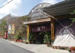 Sakiyama