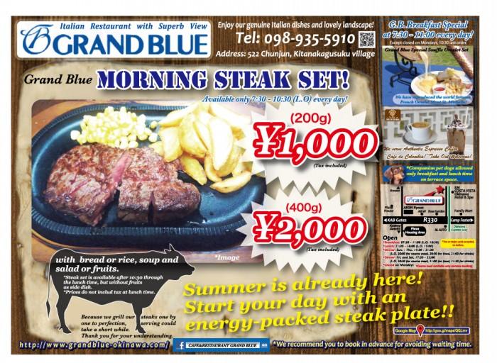 Steak6.2