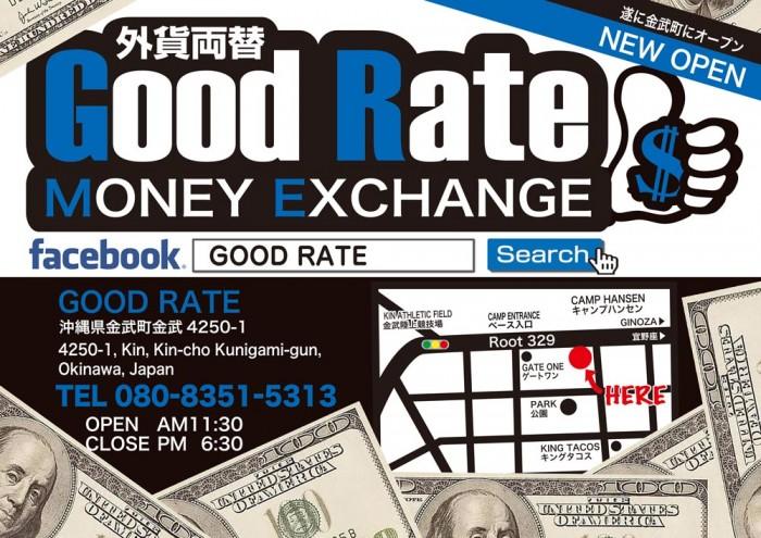 goodrate_a3