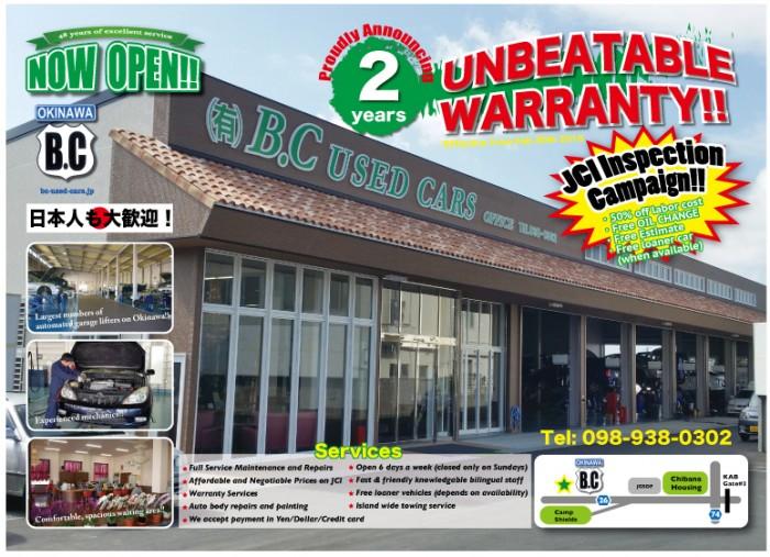 BC-garage3