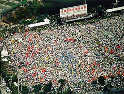85,000 people took part in a demonstration after the rape of a 12-year-old girl by three U.S. servicemen in 1995.
