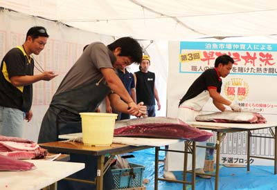 A contest for the fastest fish cutting takes place Sunday morning.